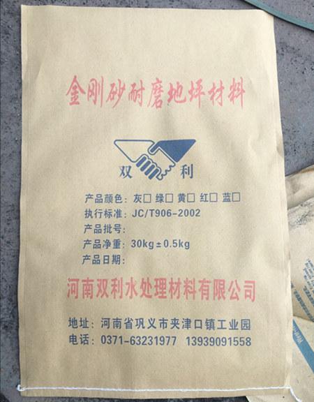 金刚砂材料产品包装